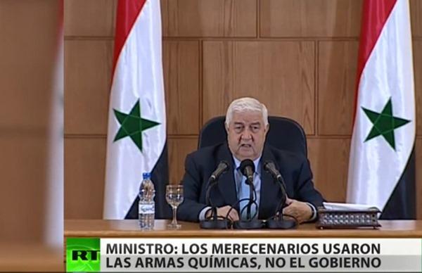 Siria_TV