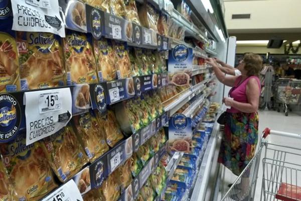 Supermercado Precios Cuidados